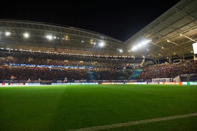 RB Leipzig Stadion Red Bull Arena